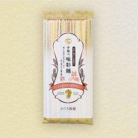 手延べ 味彩麺