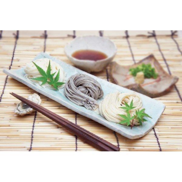 画像3: 手延べ 黒ごま素麺200g